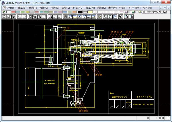 CADオペレーション業務 英進設計工業株式会社